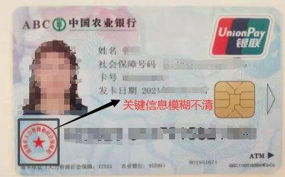 2021深圳普通话水平测试报考指南