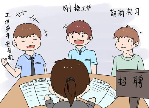 2021深圳高校毕业生基层就业补贴申请指南