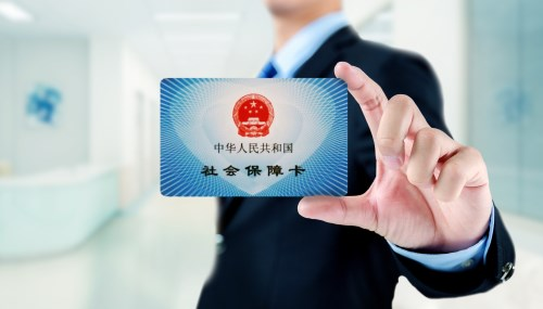 深圳7月起执行新社保缴费基数 职工月平均工资等计算标准上调