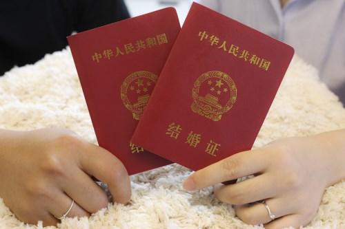 深圳结婚证补办可以异地办理吗